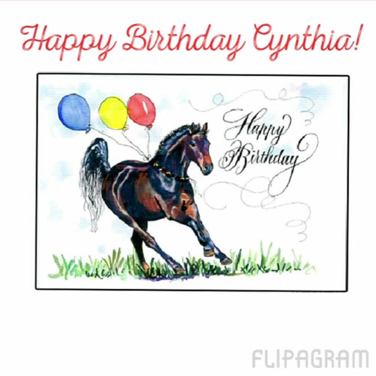 Вторник, открытки поздравления кон