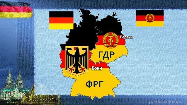 23 мая 1949 года образовалась Федеративная Республика Германия