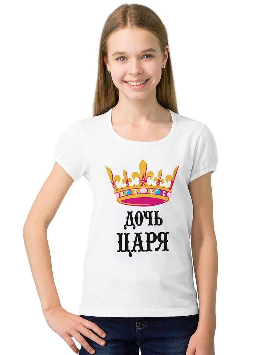 Картинки с надписью дочери царя, про