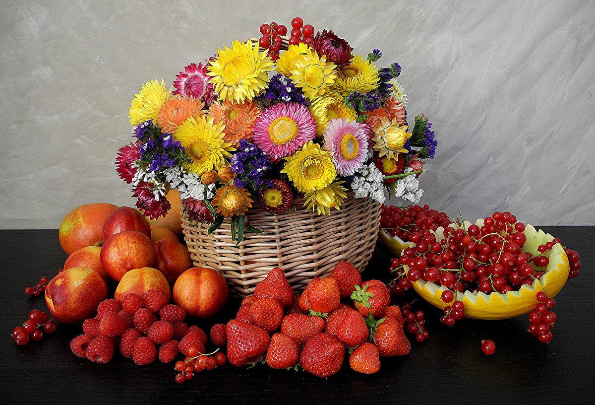 Открытки с цветами и фруктами