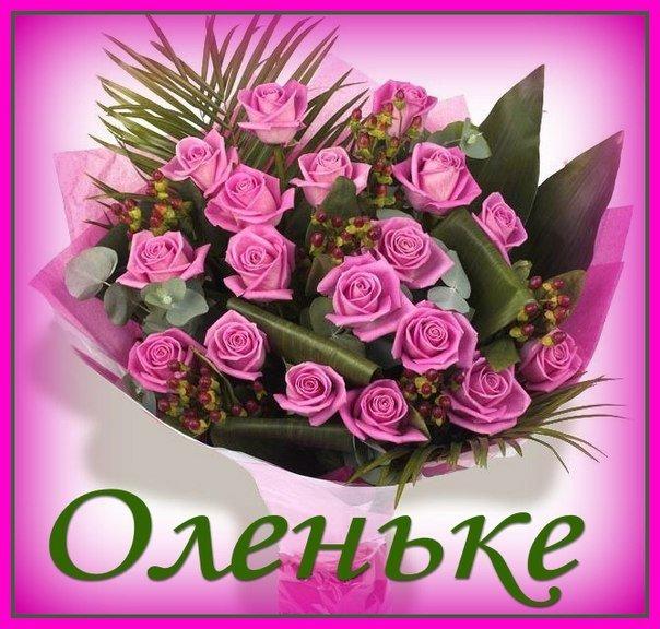 Открытки цветы для наташи