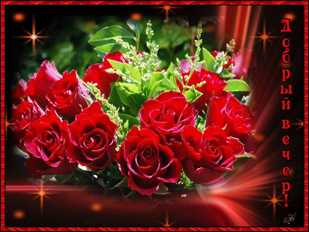 Мерцающие открытки с цветами очень красивые, днем рождения