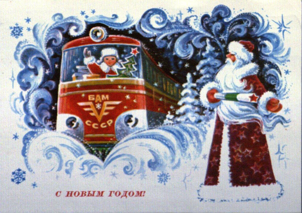Носки, с новым годом открытка на турецком