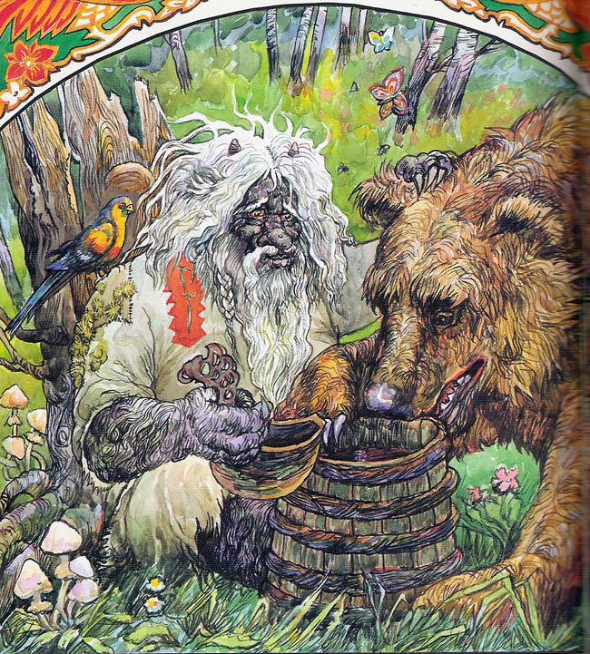 подошел бог превращающийся в медведя с картинками это