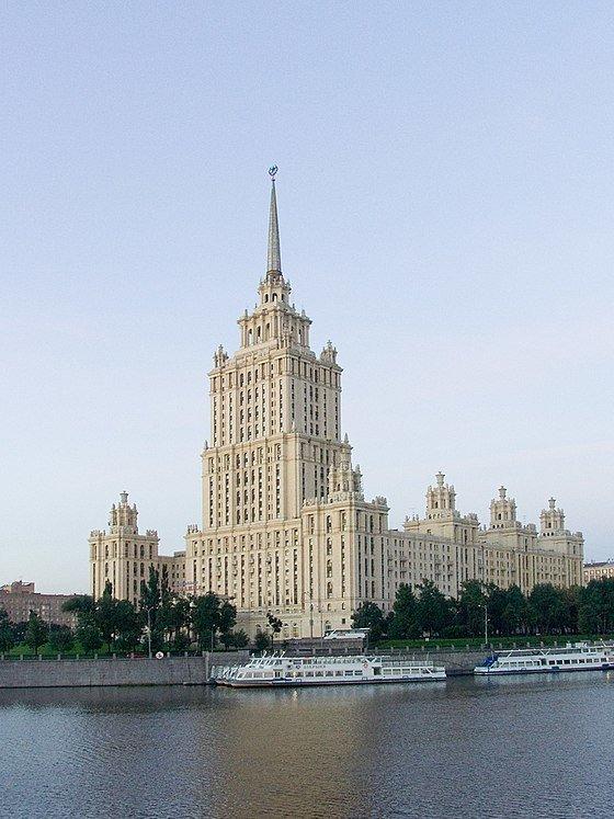 25 мая 1957 г. Открыта крупнейшая в СССР гостиница «Украина»