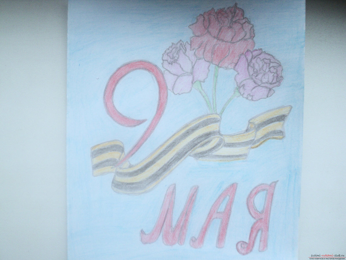 Роспись, что нарисовать внутри открытки на 9 мая