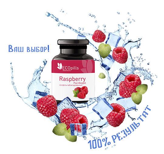 Raspberry Средство Для Похудения.