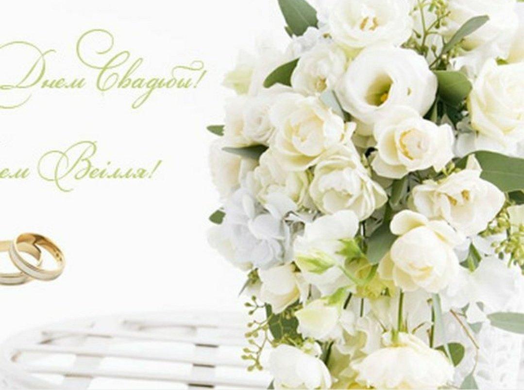 Цветы и открытки с свадьбой, стиль открытка