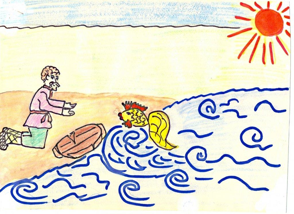 Сказка о золотой рыбке картинки рисовать