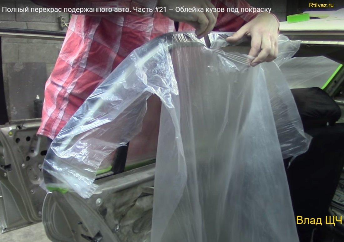 Внутри двери при обрезании плёнки оставляем 10 см