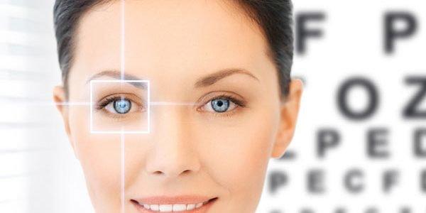 Картинки по запросу VisionPlus для остроты зрения