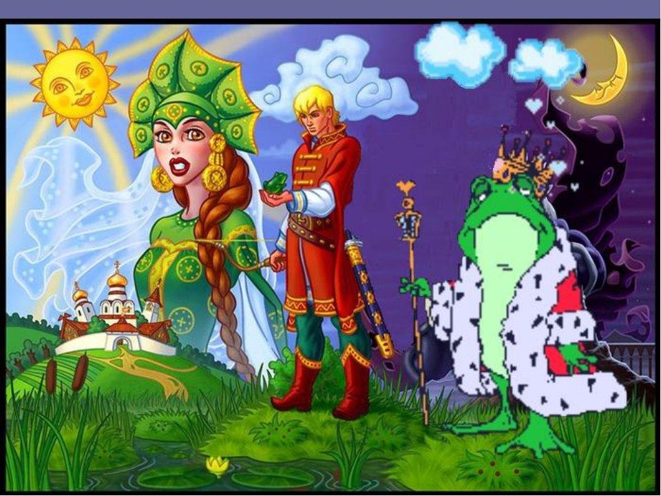 Сказочные герои в картинках иван