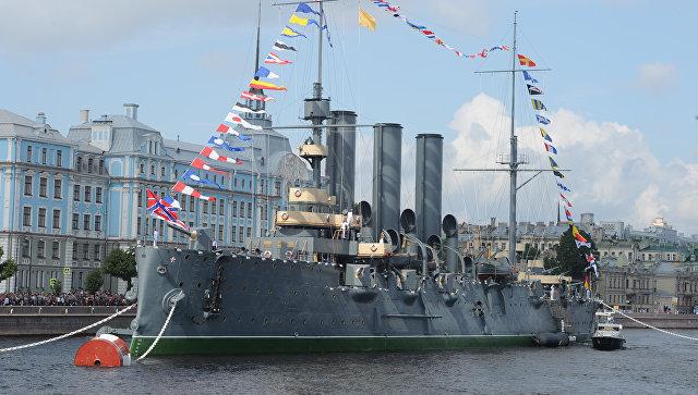 24 мая 1900 года в Петербурге спущен на воду крейсер «Аврора», будущий символ Октябрьской революции