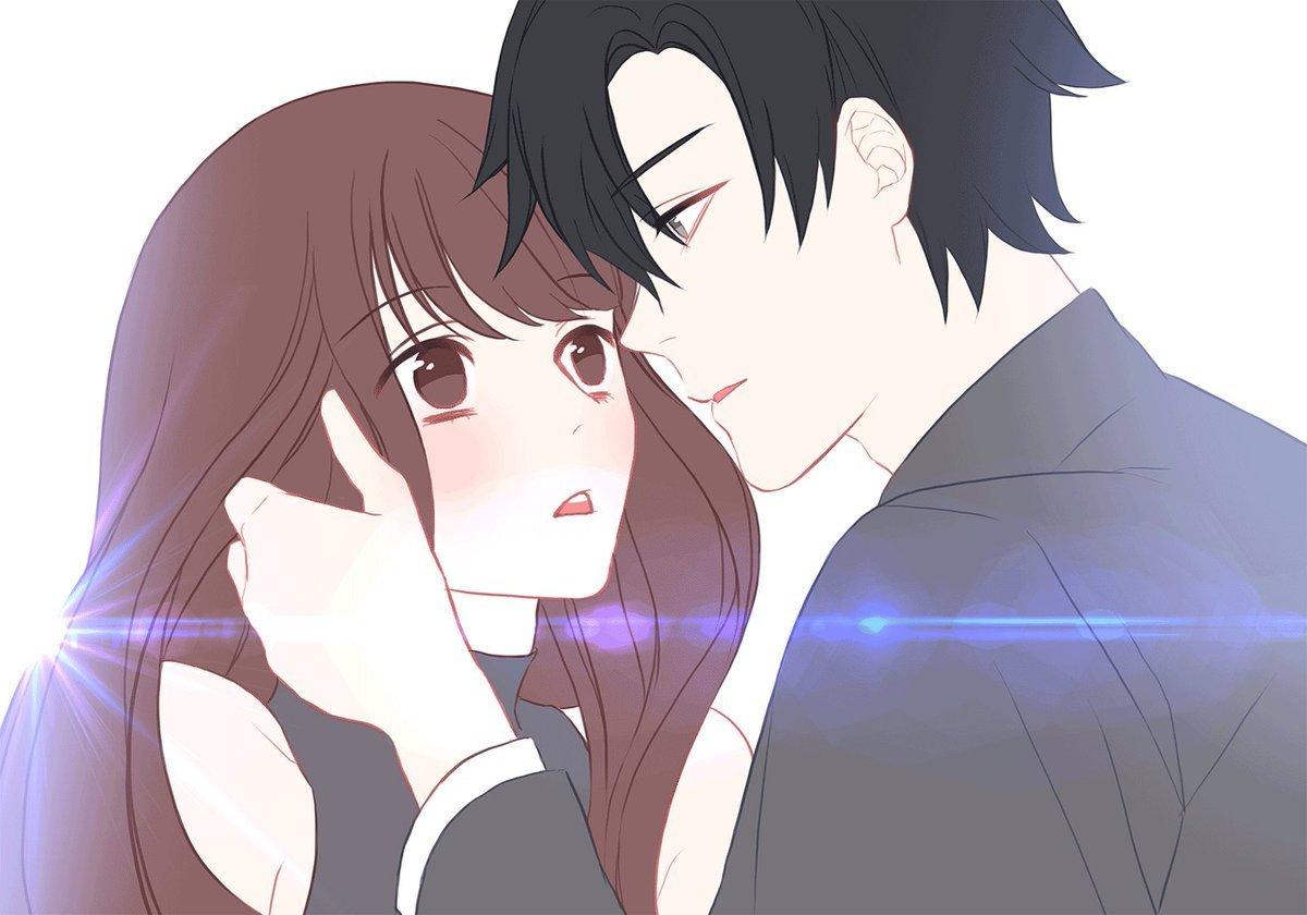Anime Forehead Kiss Gif 5 GIF Images Download