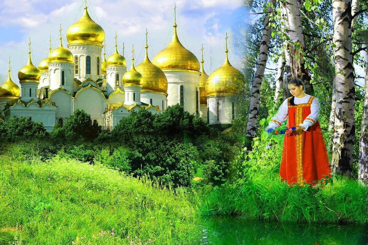 картинка русской матушки