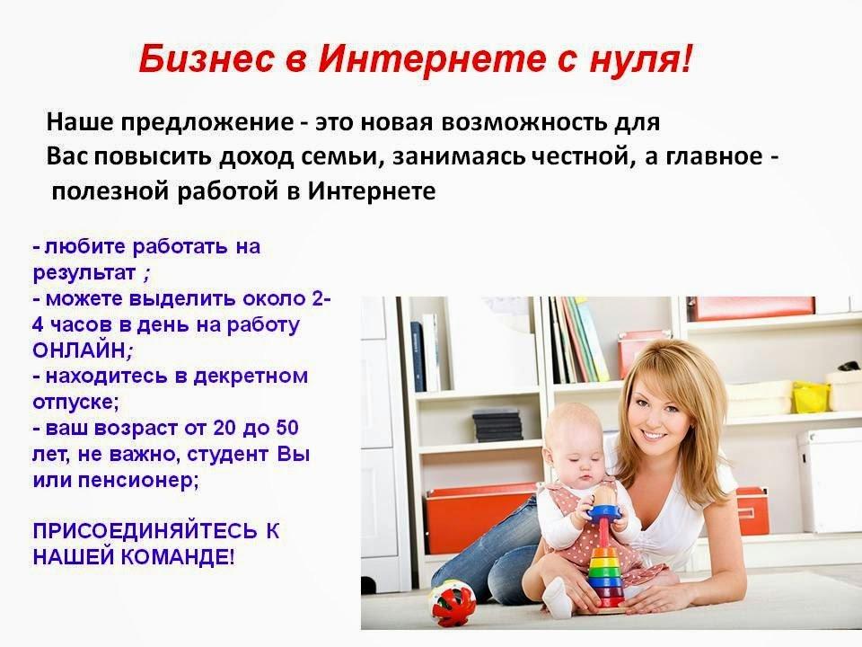 Картинки с надписью про работу онлайн
