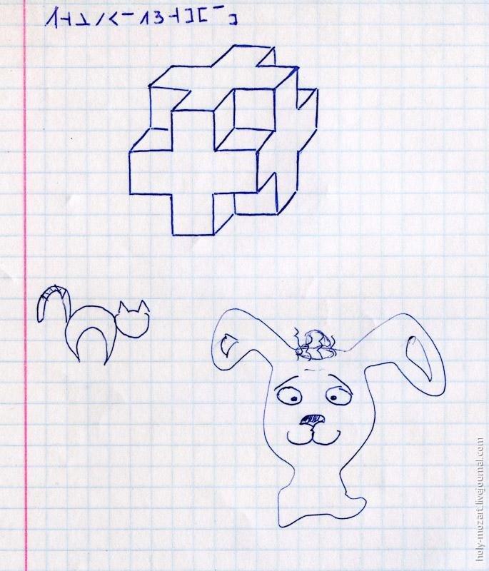 действительно, рисунки карандашом по клеточкам прикольные в тетради клавиши буду приводить