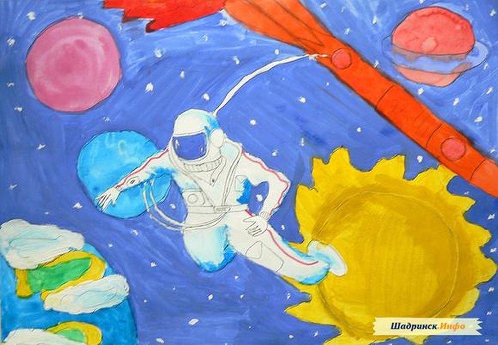 Картинки на день космонавтики для детей 4 класса, сентября учителю