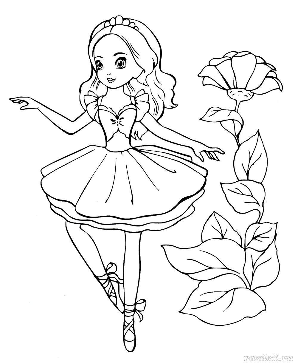 Рисовать картинки раскраски для девочек