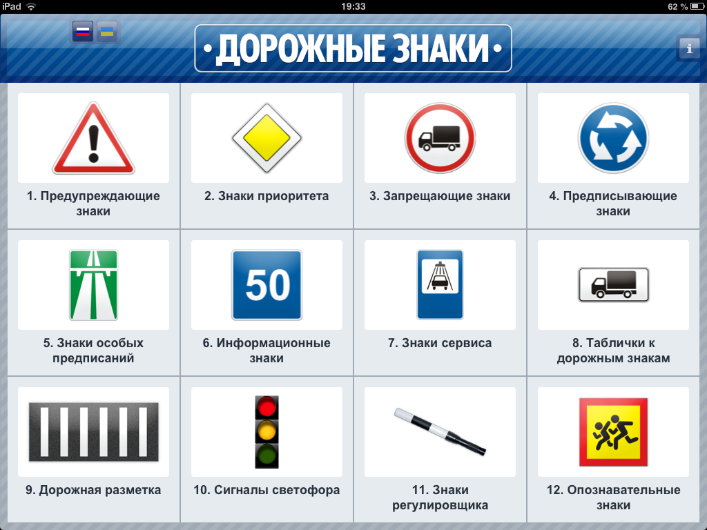 дорожные знаки фото и описание попытке снять