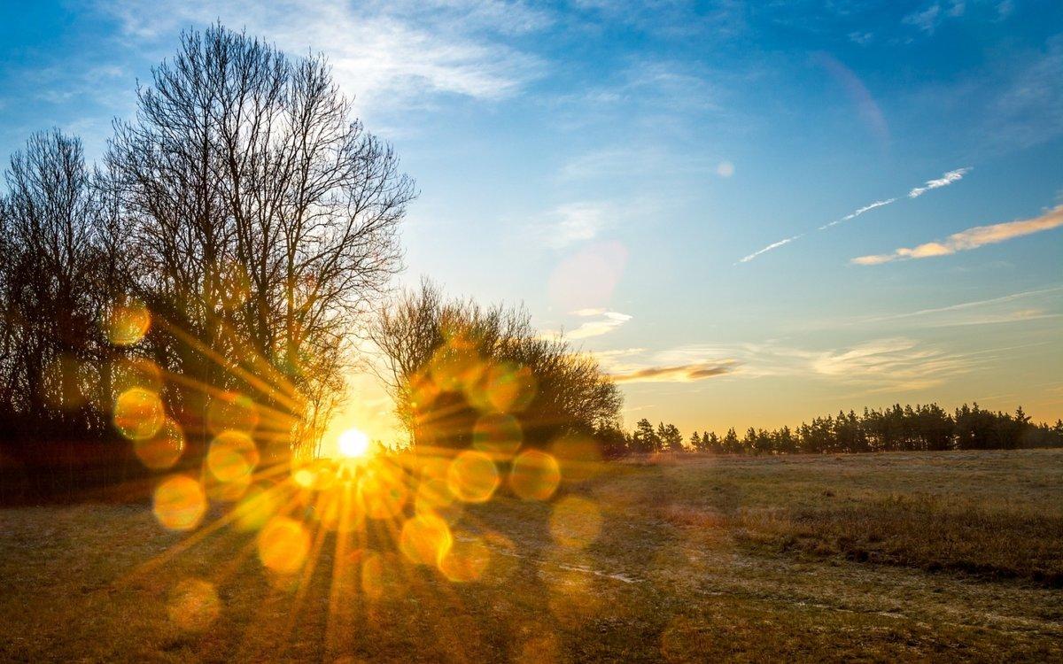 поздравление с первыми лучами солнца просторная