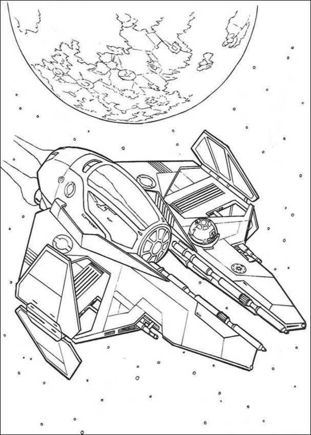 как рисовать космические корабли ожидала