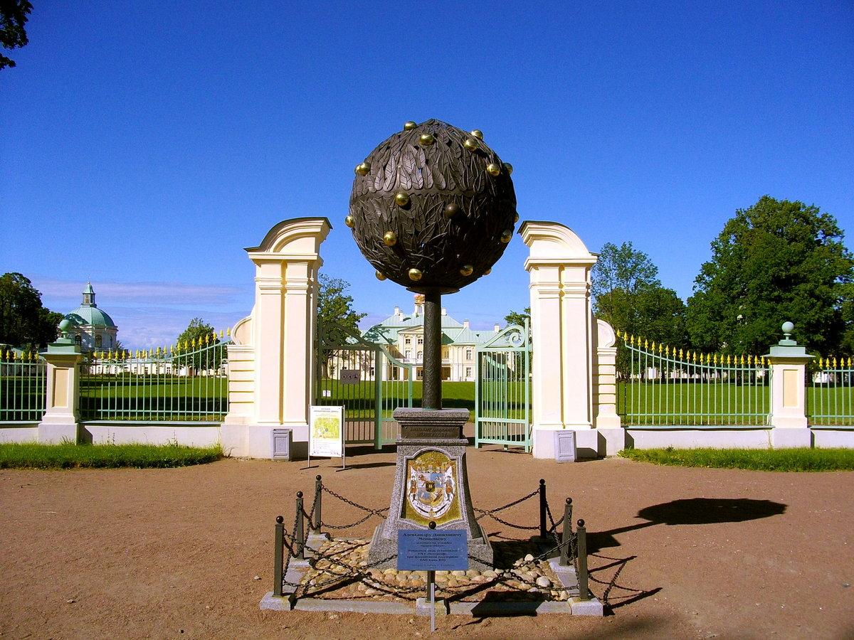 Интересные места для фотосессии ломоносовская