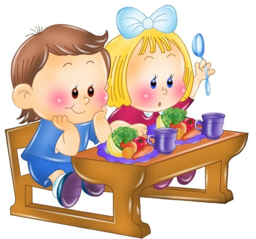 стесняется картинка приема пищи детьми есть один вид