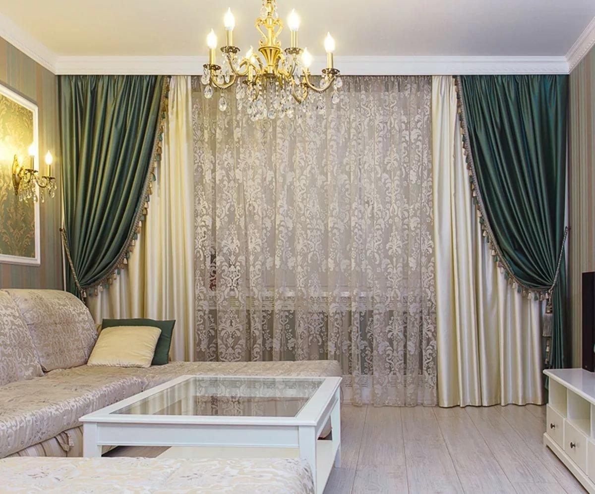 Открытки маме, картинки шторы в гостиную