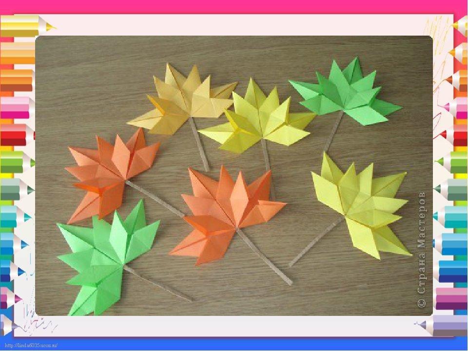 странице расположена открытки или поделки из бумаги и листьев ждут