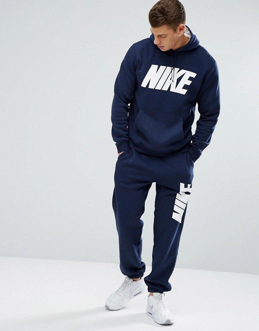 Мужские спортивные костюмы в Ярославле. Лучшие цены, купить ... 566f8b2035b