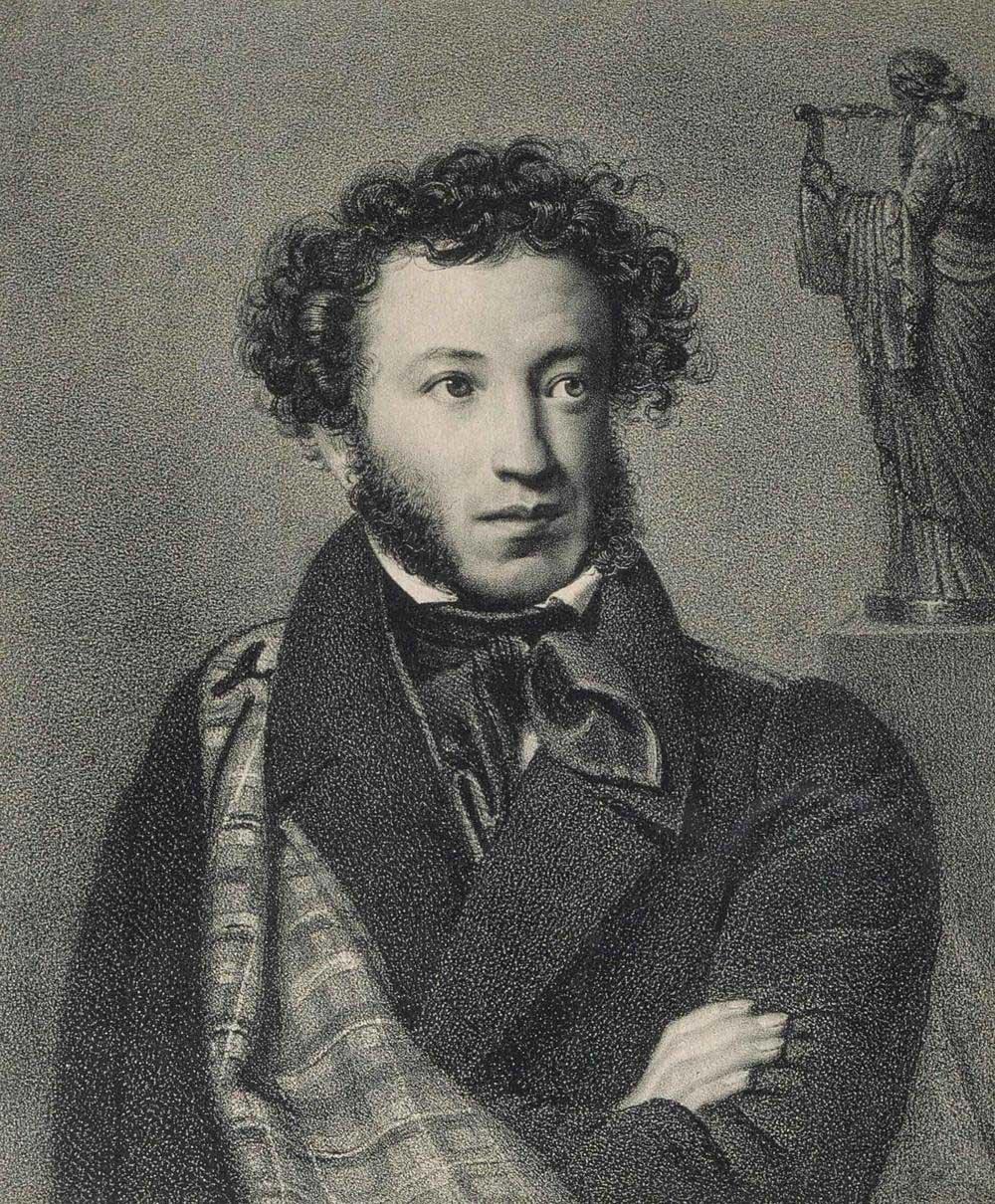 Картинка александра пушкина