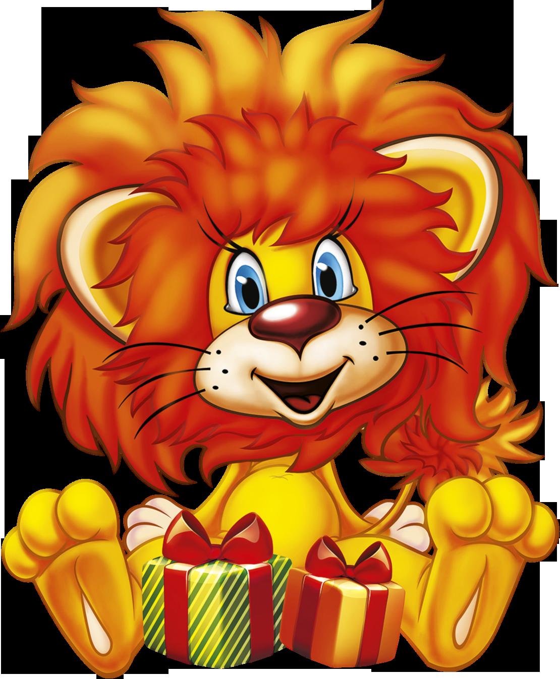Картинки с днем рождения для львов