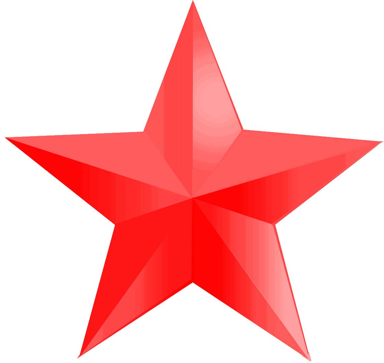 запросы картинка красная звездочка шаблон сама себе изрядное