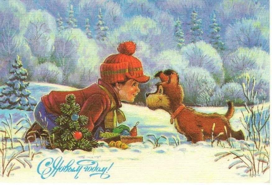 Картинки к новому году старые открытки, летним стажем