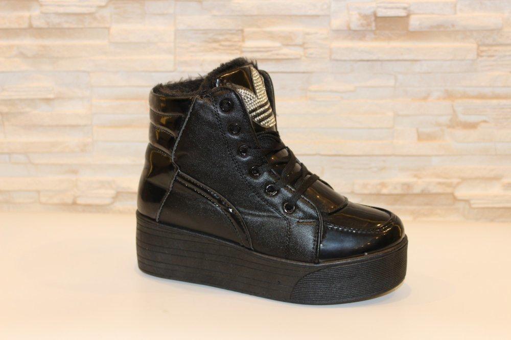 fda7fb194fa0 Ботинки зимние Gucci женские в Сычевке. Купить женскую обувь   магазин  Подробнее по ссылке.