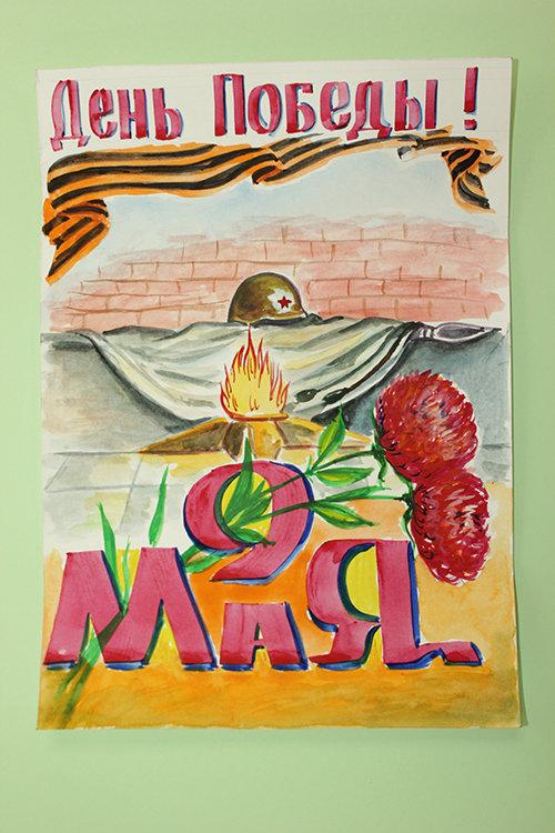 Надписи для, детские открытки к 9 мая нарисованные