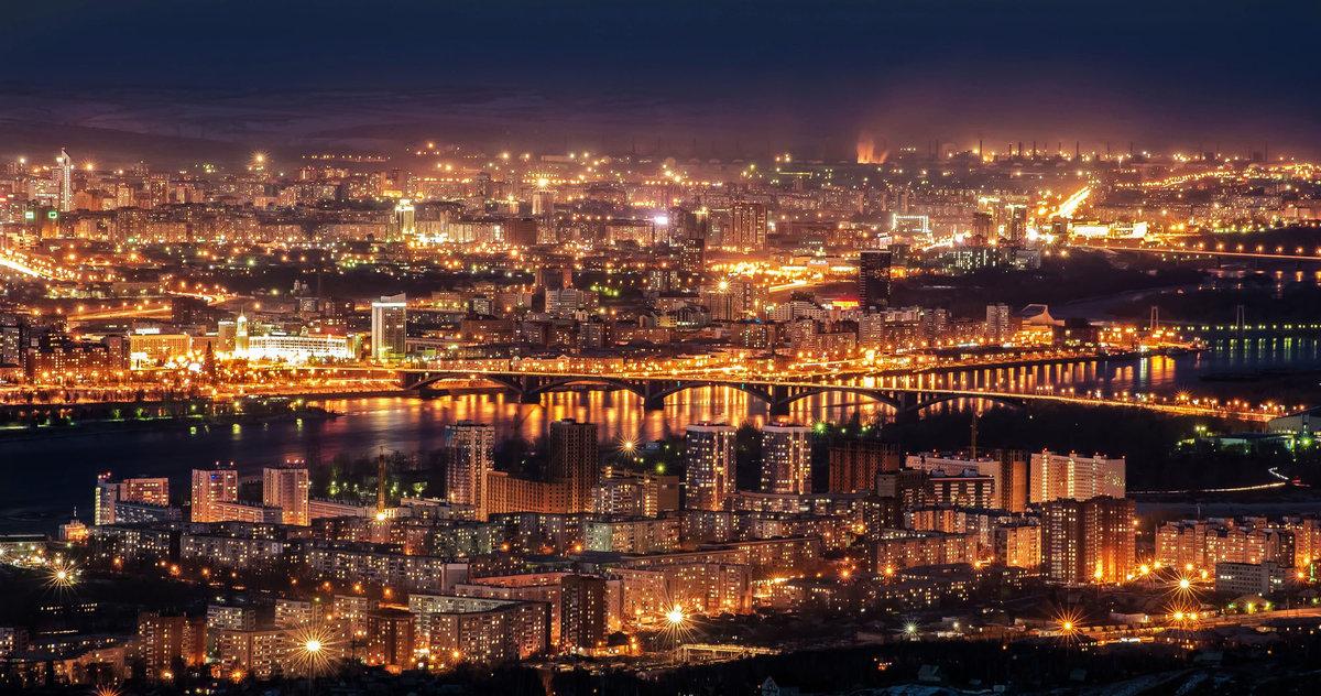 Светлой, открытка город красноярск