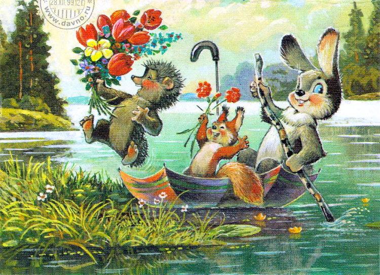 Советские открытки лето, поздравления днем