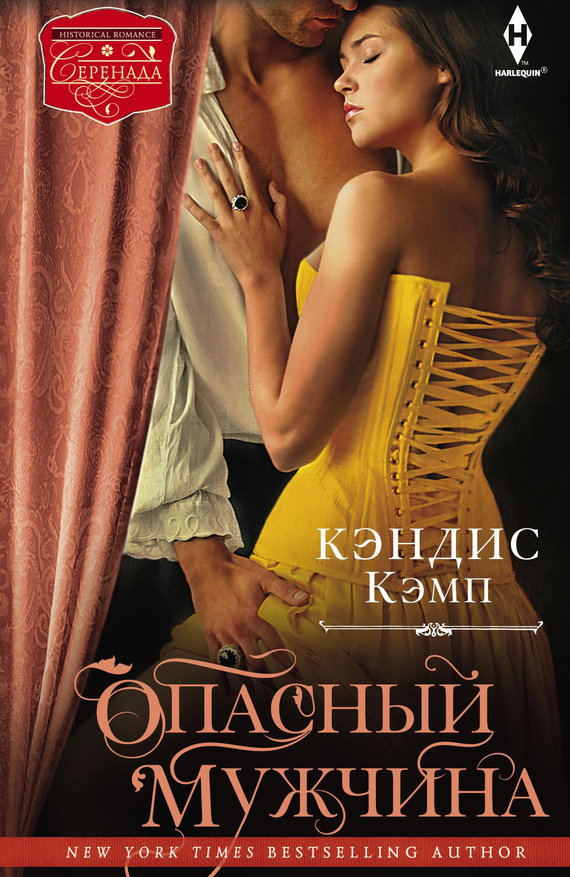 posovetuyte-knigu-roman-pro-seks-s-dvumya-muzhchinami-ochen-horosho-goliy-erotika-foto