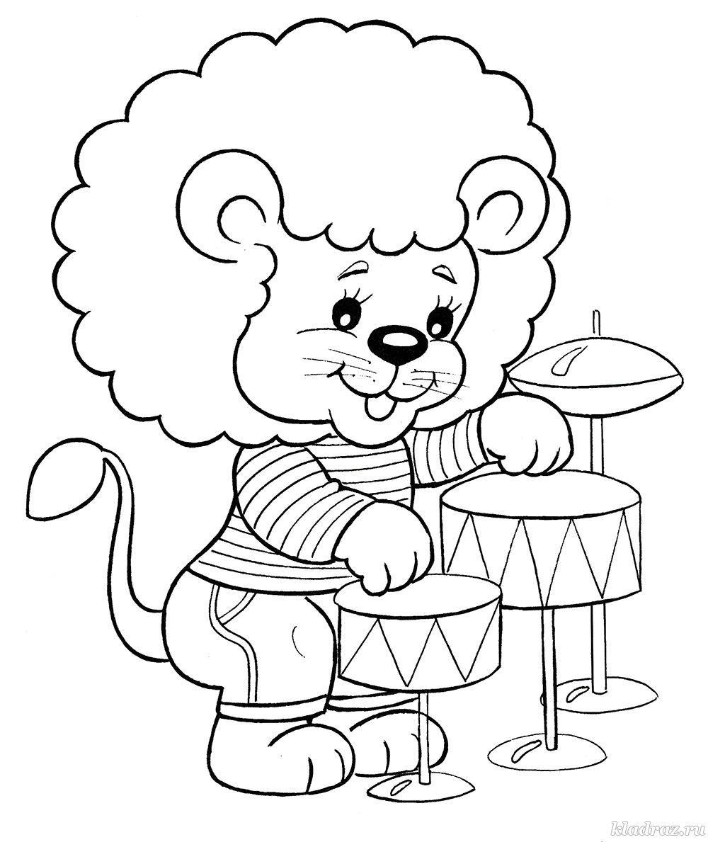 Детские раскраски 4-5 лет в картинках на печать