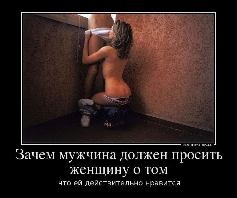 film-onlayn-viskazivaniya-dur-ne-lyubyashih-seks-smotret-onlayn-seks-neopitnoy-pari