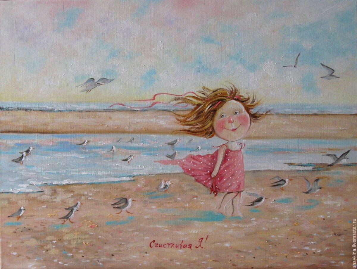 Девочки на море открытки, мир война глиняные