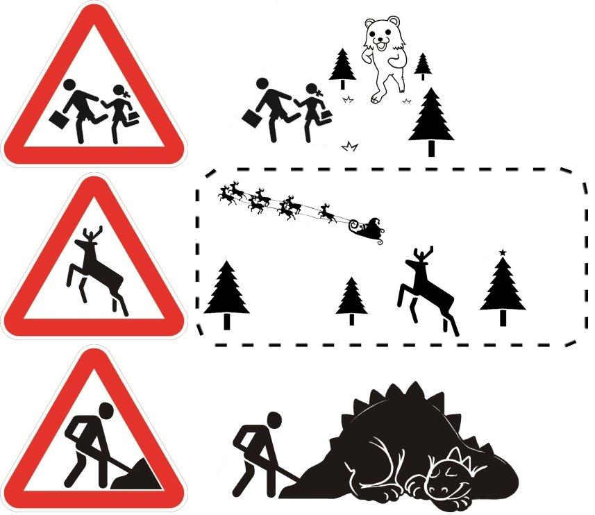 Картинки приколы дорожные знаки