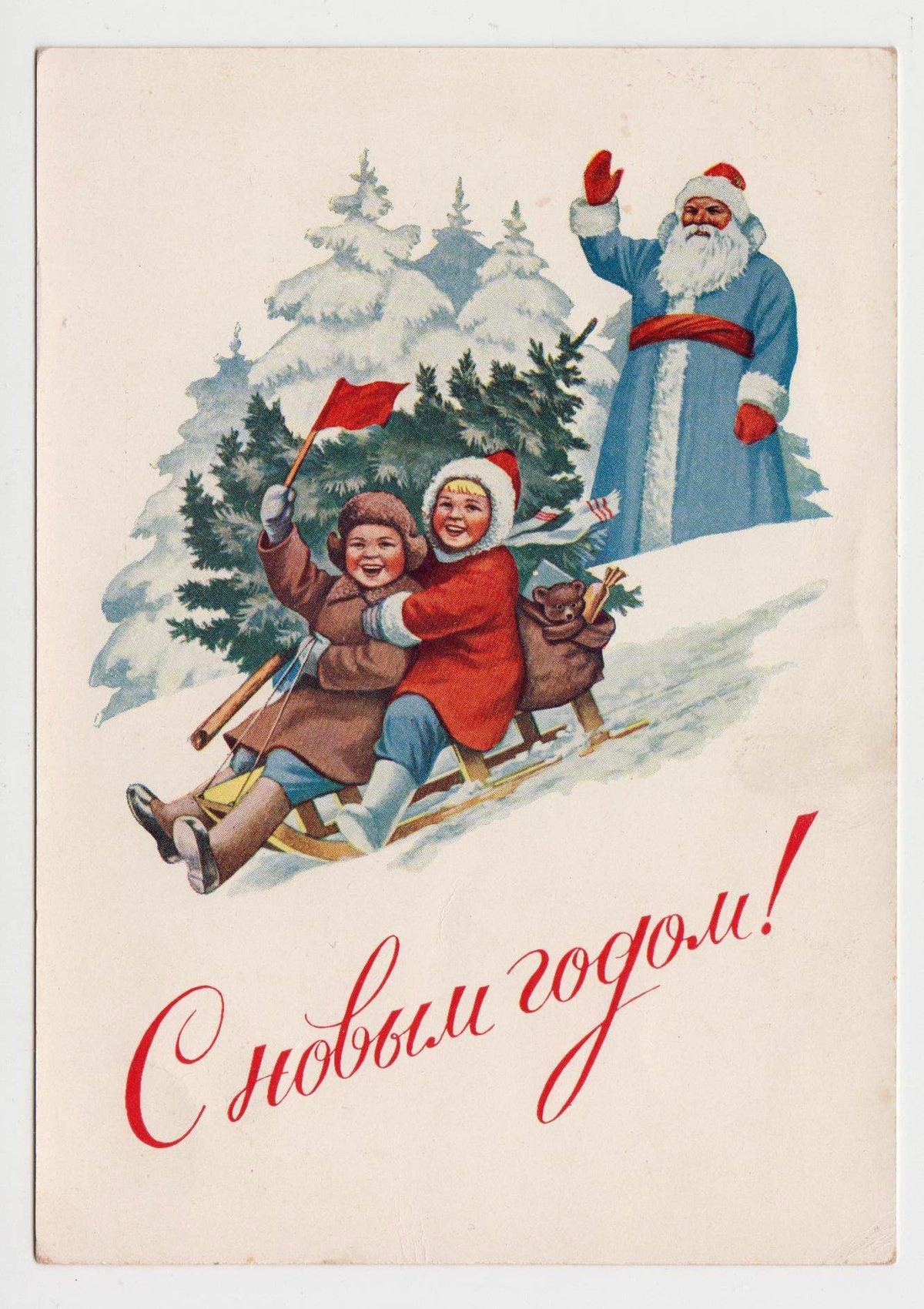 Почтовые открытки ссср 60-х годов, летие сестре