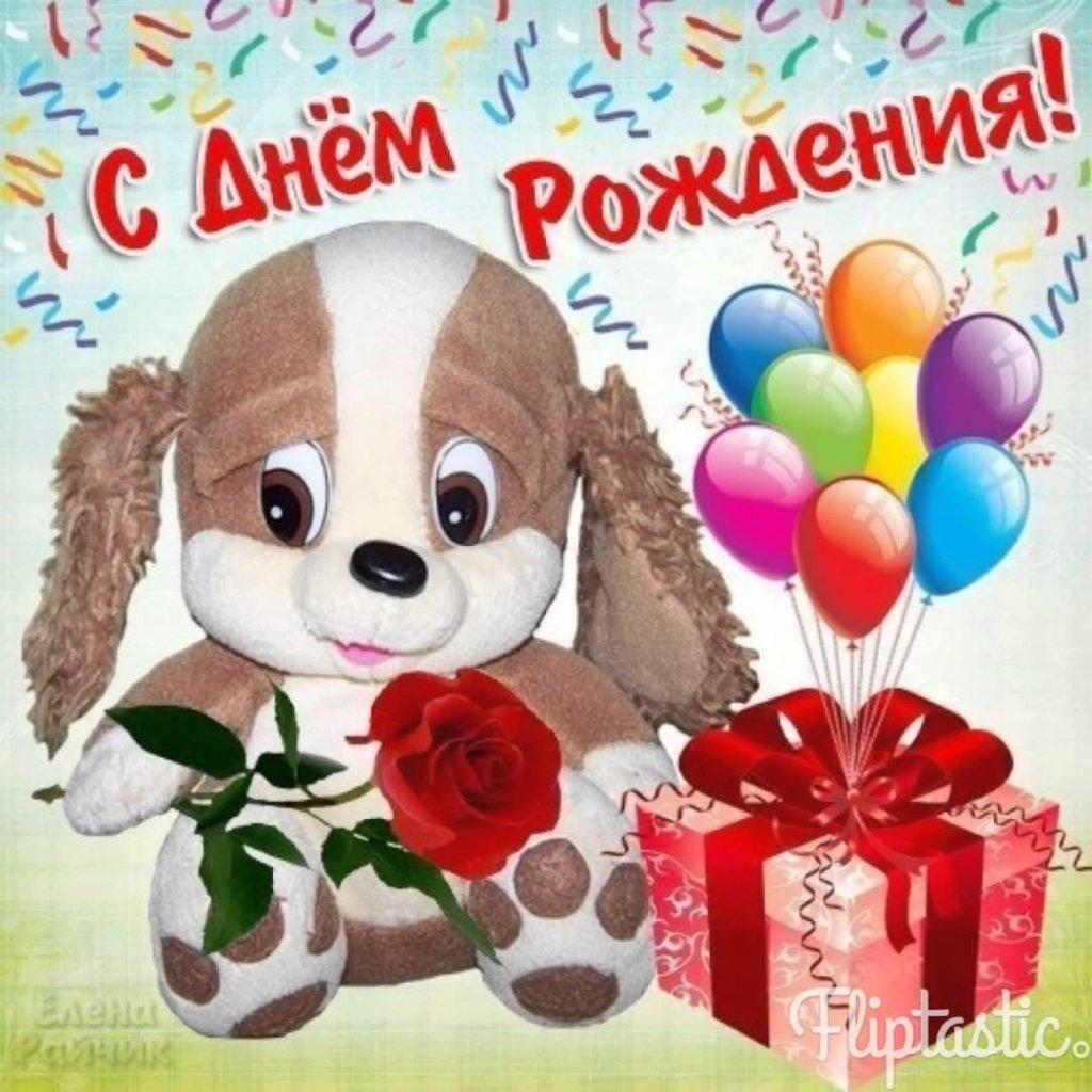 Для друзей, открытка поздравления с днем рождения внука