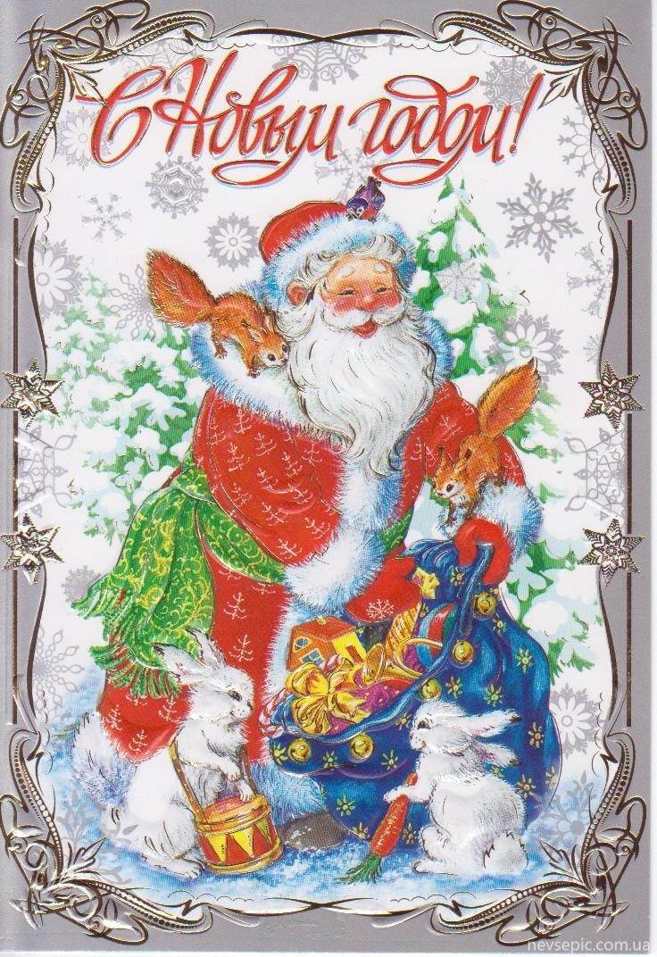 Открытки одноклассниках, новогодняя открытка в формате а4