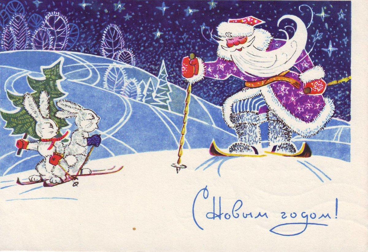 Новогодние открытки 70-х годов, картинка