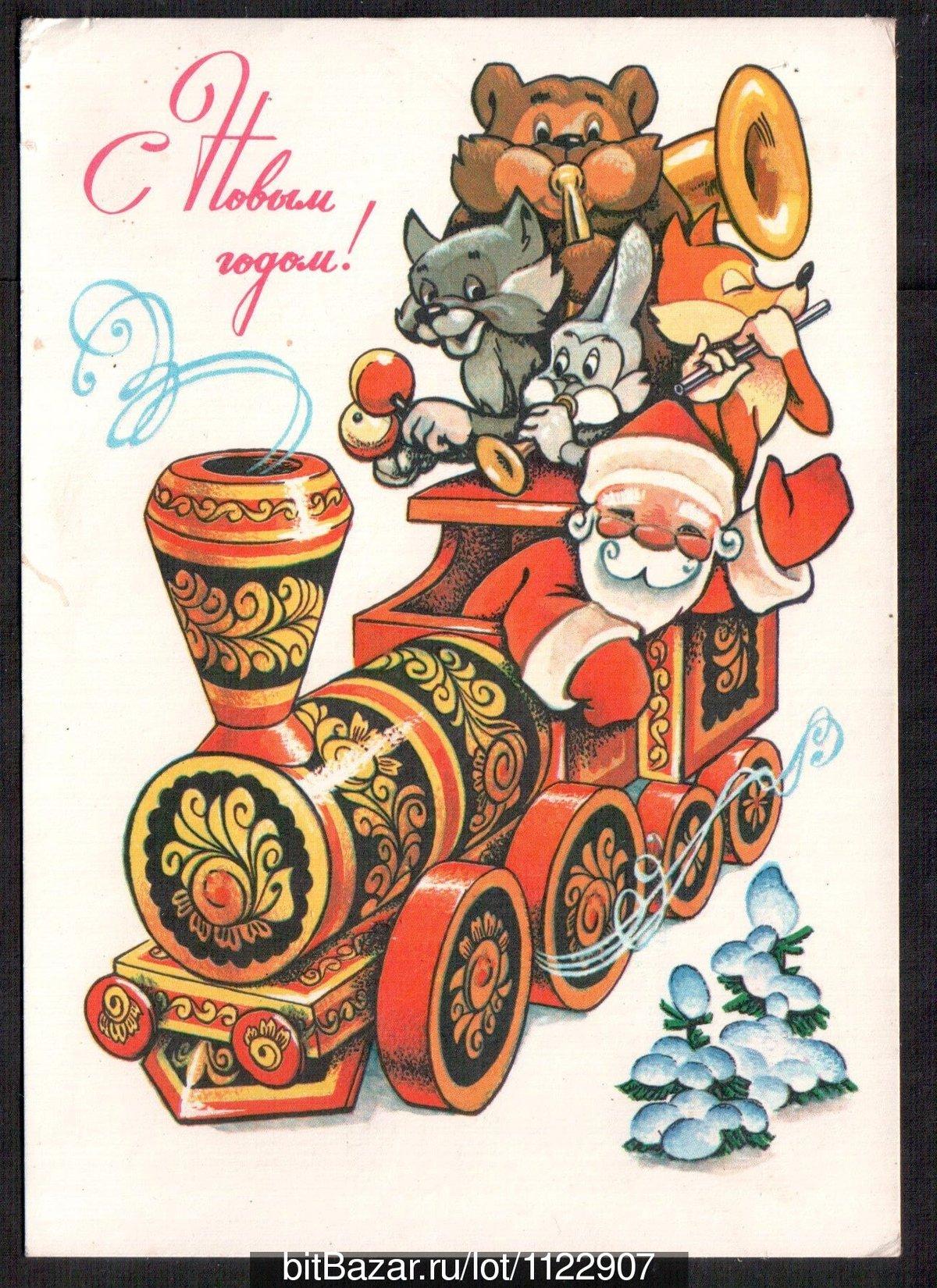 Открытки рисованные ссср, открытку для девушки