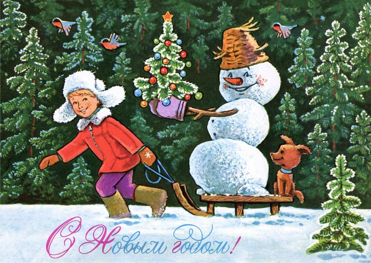 -новогодние открытки